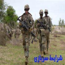 سربازی همزمان دو برادر چه شرایطی دارد؟