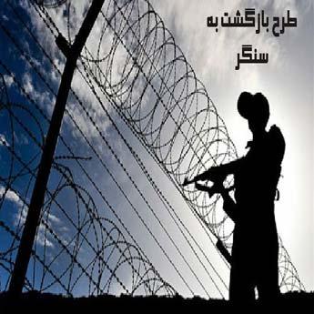 تخفیف مجازات سربازان فراری چه شرایطی دارد؟