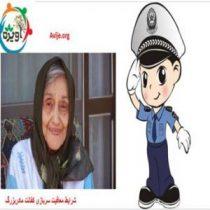 معافیت سربازی کفالت مادربزرگ چه شرایطی دارد؟