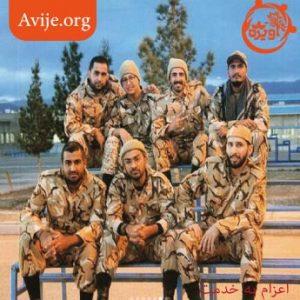 فراخوان سازمان نظام وظیفه برای اعزام به خدمت خرداد ماه سال 99