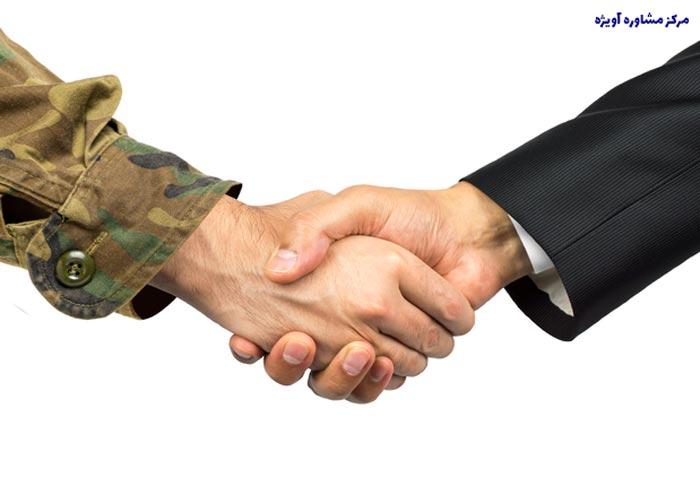 اخذ امریه سربازی دارای چه شرایطی است؟