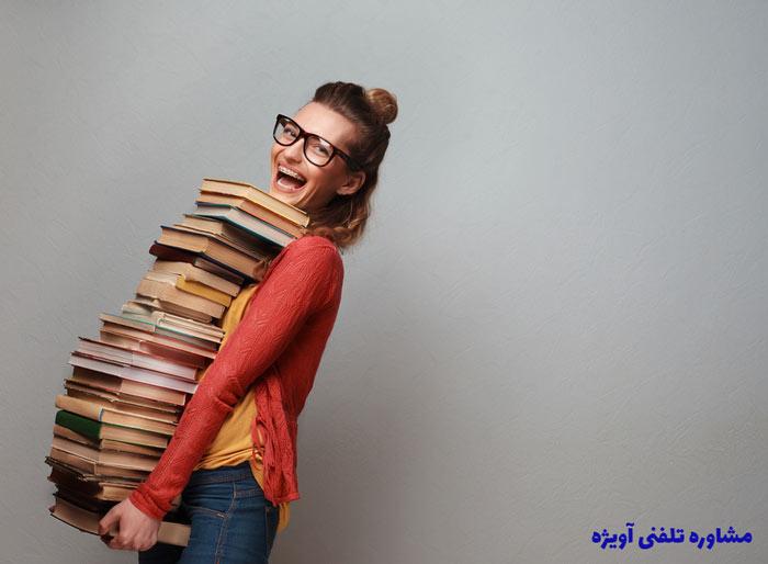 افزایش بهره وری درس خواندن