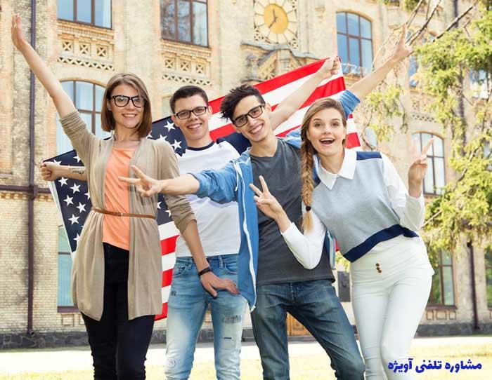 میزان شهریه دانشگاه های آمریکایی