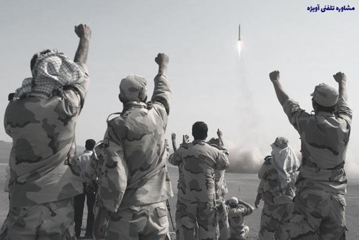 شرایط استخدام سپاه برای کارمندان