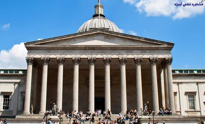 معیارهای ارزیابی بهترین دانشگاه های جهان