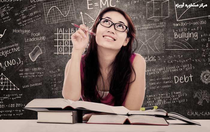 لیست رشته های کارشناسی دانشگاه علمی کاربردی