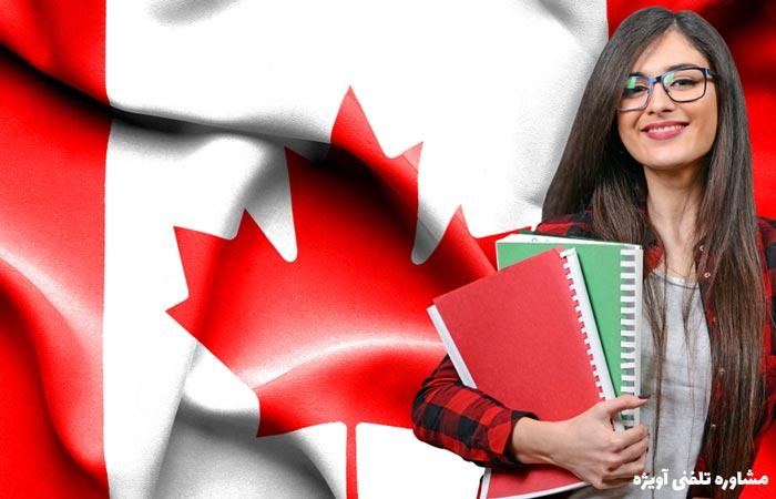 معرفی بهترین رشته های تحصیلی برای مهاجرت به کانادا 2020