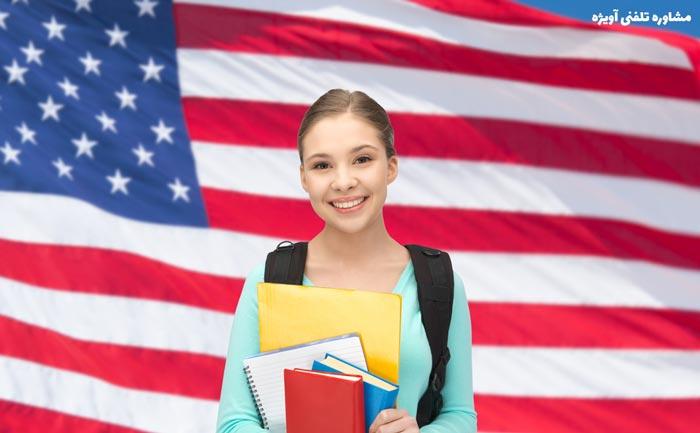 معرفی بهترین رشته های تحصیلی برای مهاجرت به آمریکا 2020