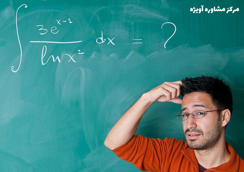 دفترچه انتخاب رشته ریاضی دانشگاه سراسری 99