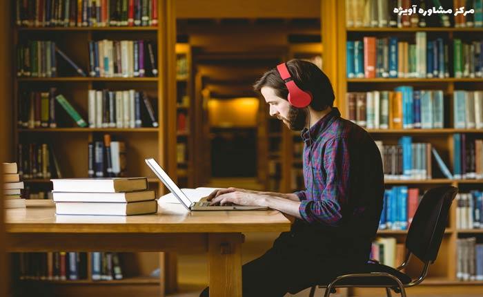مطالعه مفید