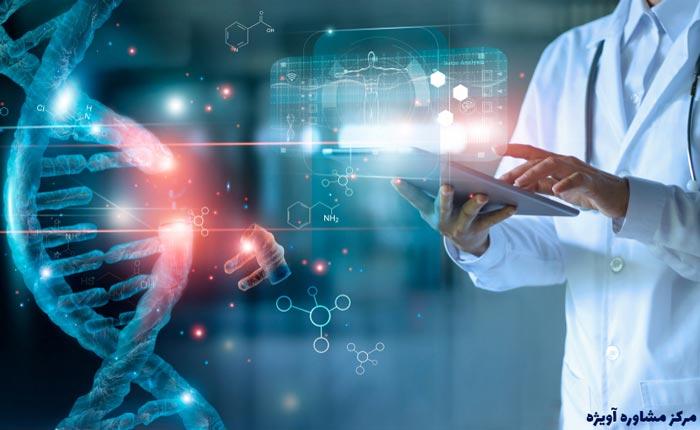 رشته ژنتیک پزشکی چیست؟