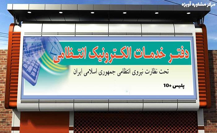 سایت خرید سربازی