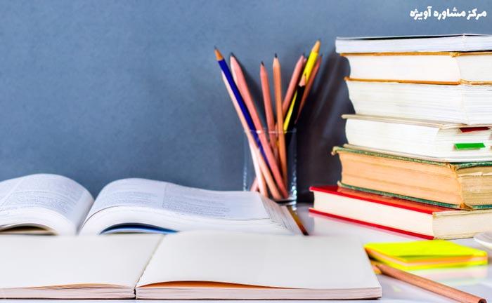 دانلود کتاب های درسی تخصصی رشته ریاضی فیزیک