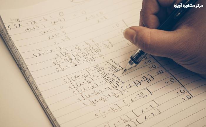 دانلود کتاب های درسی عمومی رشته ریاضی فیزیک