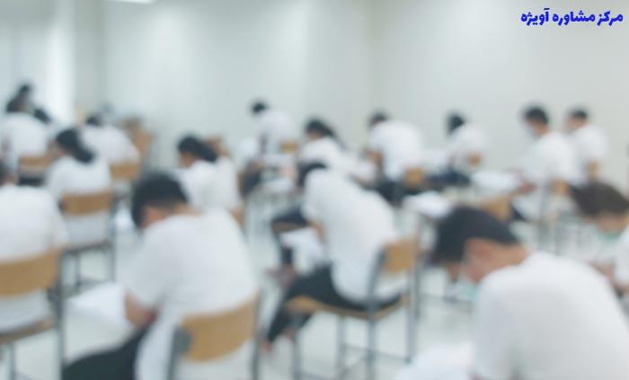 نحوه و شرایط ثبت نام کارشناسی ارشد بدون کنکور دانشگاه آزاد 1400