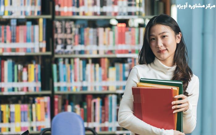 مشاوره تحصیل در رشته های غیر پزشکی خارج از کشور