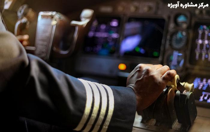 دوره های خلبانی