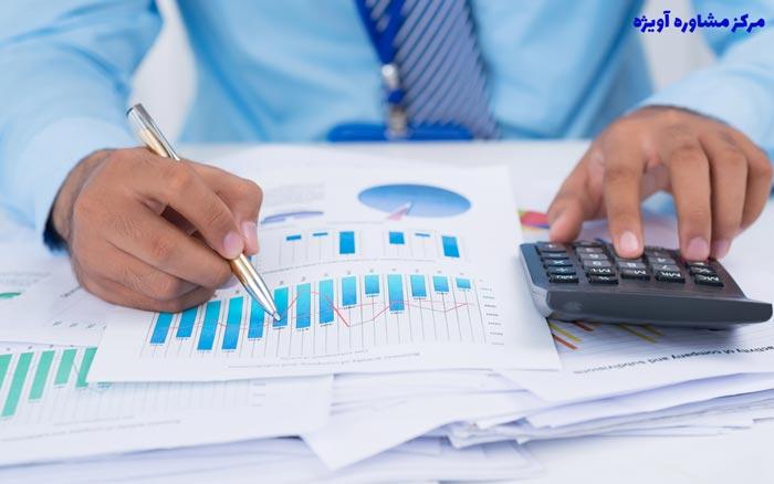 گرایش های رشته مدیریت مالی