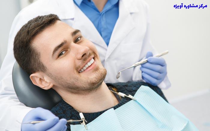 تحصیل دندان پزشکی بدون کنکور در خارج