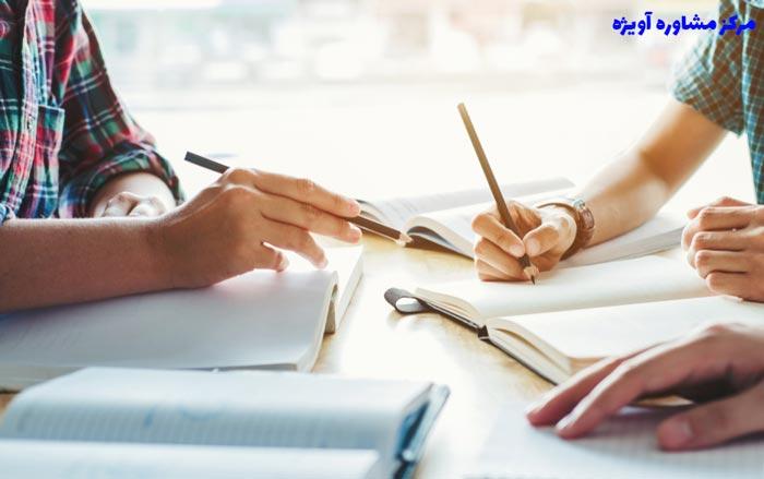 تعریف مشاوره تحصیلی برای کارشناسی ارشد