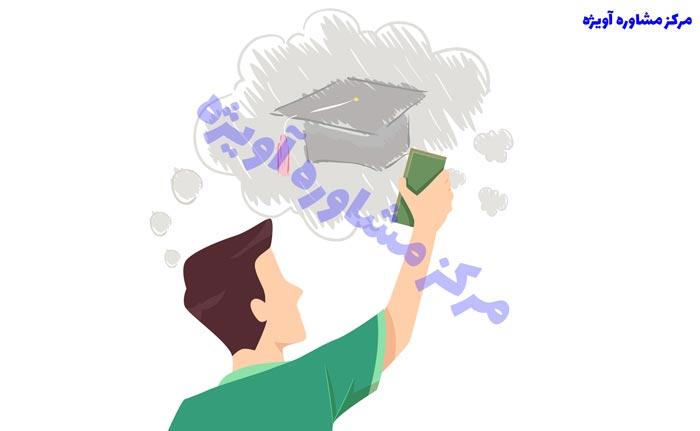 جریمه انصراف از دانشگاه های دولتی روزانه 1400