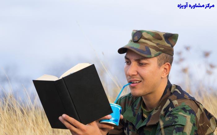 مزایای طرح سرباز معلم