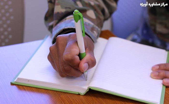 حقوق سرباز معلم چقدر است؟