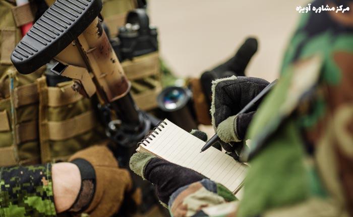 چگونه امریه سرباز معلم بگیریم؟