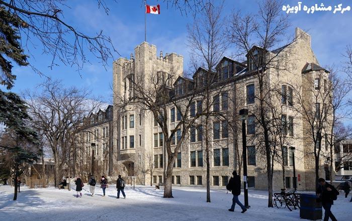 دانشگاه های مورد تائید کانادا