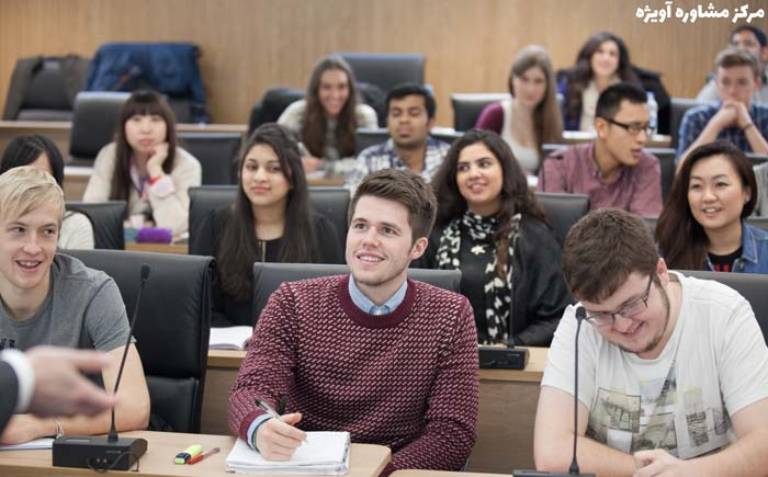 تحصیل در دانشگاه امام صادق