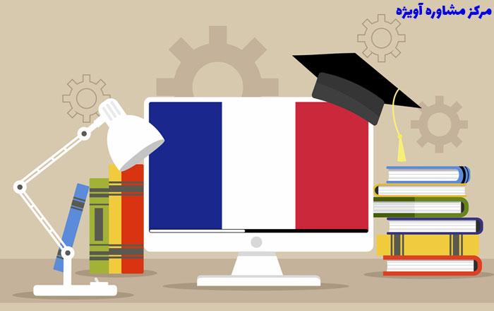 رشته زبان فرانسه