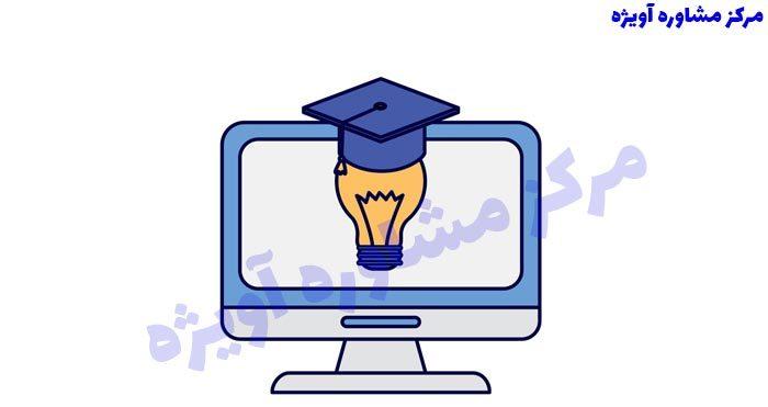 مشاوره آنلاین دانشجویان کرشناسی ارشد