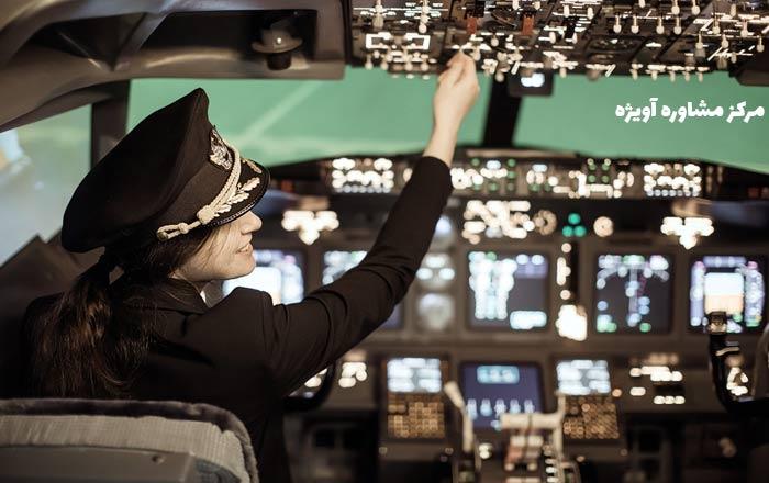 دروه خلبانی cpl