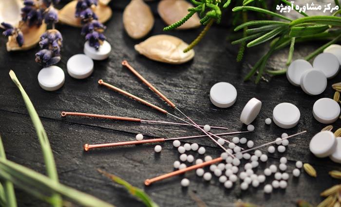 طب سنتی به عنوان مکمل طب جدید