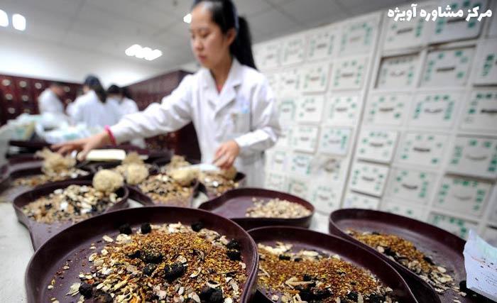 مدرک طب سنتی مورد تایید وزارت بهداشت