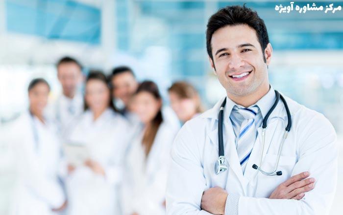 مراکز تحقیقاتی دانشگاه علوم پزشکی اصفهان