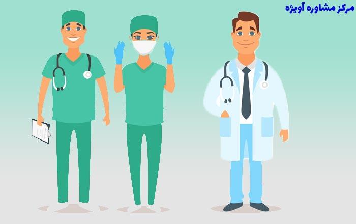 تاریخ ثبت نام حضوری دانشگاه علوم پزشکی اصفهان