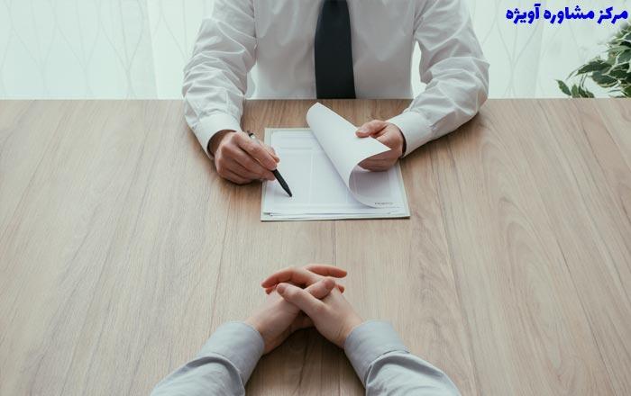 آیا مصاحبه شغلی تنها به صورت حضوری و رو در رو است؟