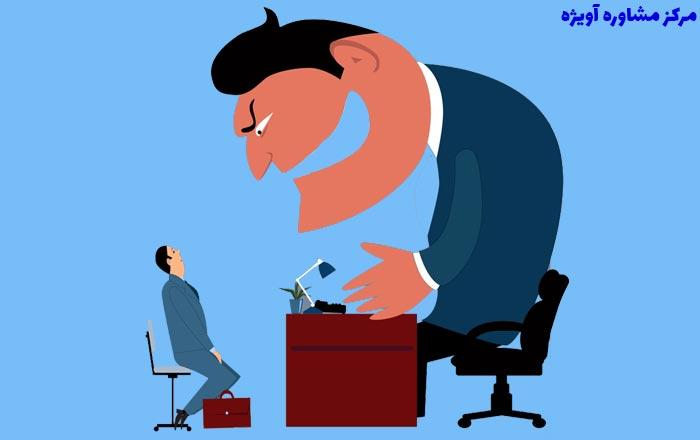 اگر قوانین و سیاست های شرکت از نظر شما مورد قبول نباشد، چه کار می کنید؟