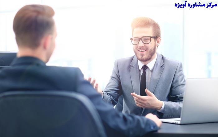 برای مصاحبه امروز تان چگونه وقت خالی کرده اید؟ رئیس تان فکر می کند کجا هستید؟