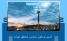 آدرس و تلفن مدارس مناطق تهران