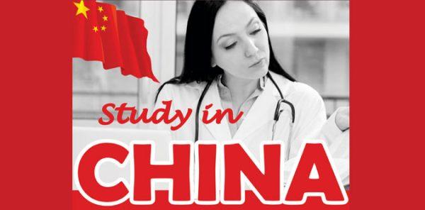 ادامه تحصیل رشته های پزشکی و دندانپزشکی در چین