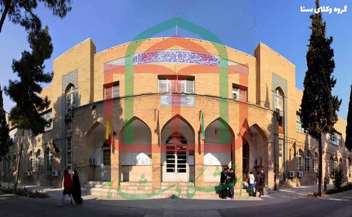 تمامی شرایط ثبت نام در دانشگاه شاهد تهران در سال 1400