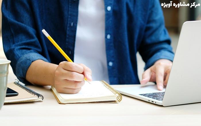 لیست رشته های بدون کنکور دانشگاه علوم تحقیقات در مقطع کارشناسی پیوسته