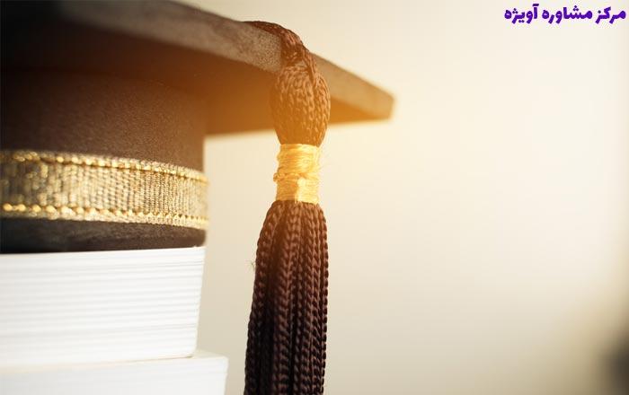 نکات مهم برای ثبت نام بدون کنکور دانشگاه علوم و تحقیقات
