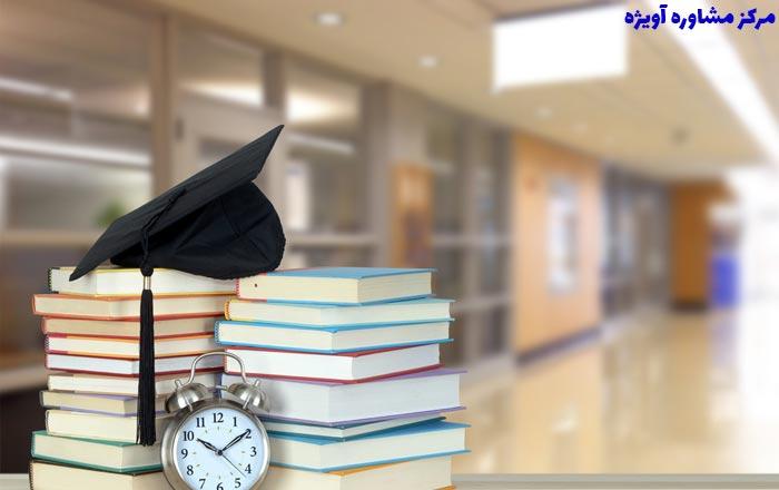 لیست رشته های بدون کنکور دانشگاه علوم تحقیقات در مهر ماه