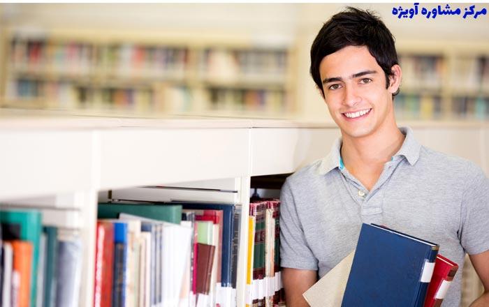 گرایش کارشناسی ارشد بدون کنکور دانشگاه شهید بهشتی در سال جدید