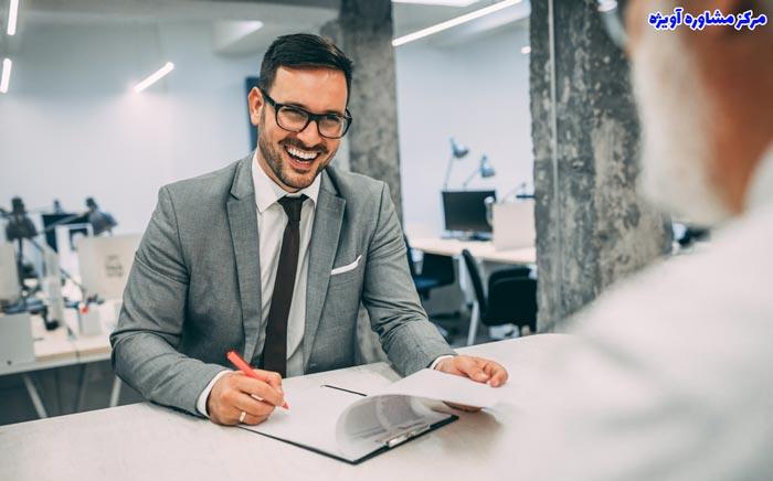 مدارک موردنیاز برای ثبت نام در استخدام بانک کارآفرین
