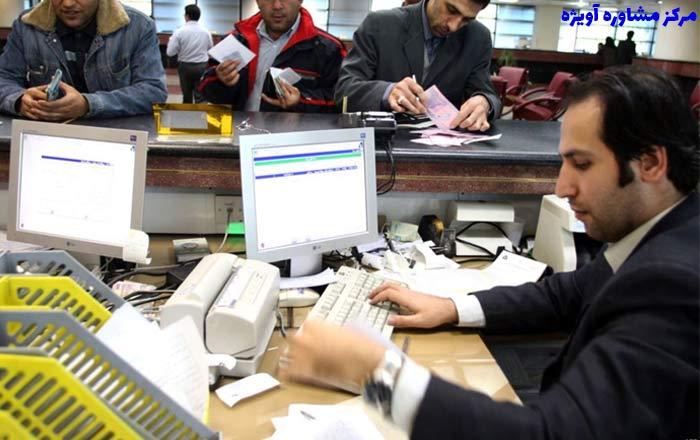 زمان ثبت نام در �راخوان استخدامی بانک خاورمیانه در سال جدید