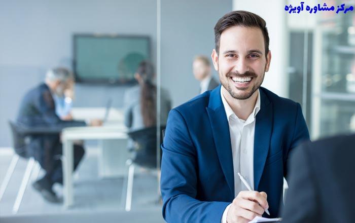 شرایط ثبت نام در آزمون استخدامی بانک انصار در سال جدید